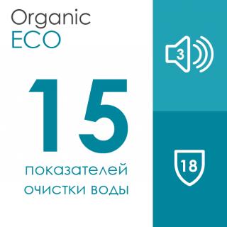 Eco — качественная очистка воды при невысоких затратах - aquafilter.com.ua 1